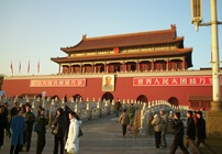20011206BeijingGateatTiananmenSquare